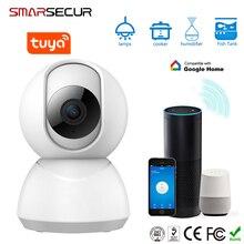 1080P Home Security WIFI IP Camera Two Way Audio Wireless Mini Night Vision