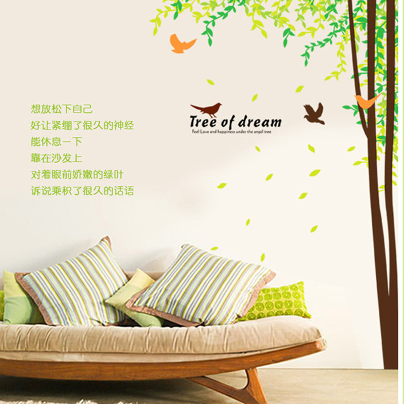 wall decor stickers living room wall decals living room stickers family  photo tree wall decor sticker . wall decor stickers ...