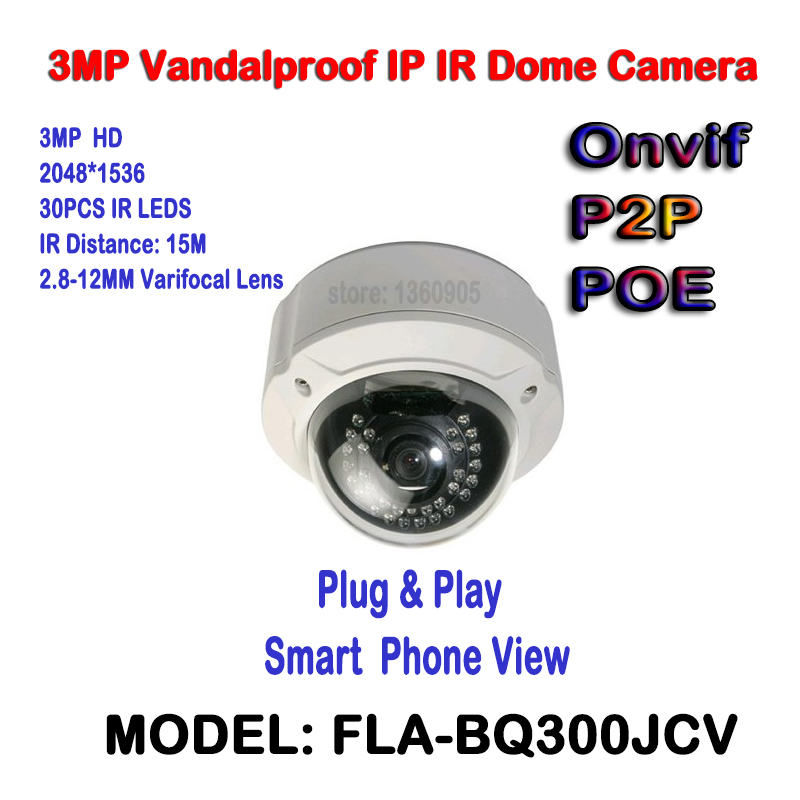 3MP IP Camera Varifocal Lens 2.8-12mm Dome Vandalproof Indoor Outdoor Full HD ONVIF IOS Android P2P IP Security Camera