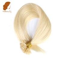 Addbeauty Straight Keratin Human Fusion Hair Nail U Tip Machine Made Remy Human Hair Extensions 16/18/20 1g/s 50g Muti Colors