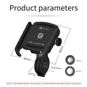 Image 5 - JGKK נייד טלפון מחזיקי אופנוע טלפון מחזיק 360 תואר לסובב מחזיק עבור iphone GPS אופנוע USB מטען נייד מחזיק