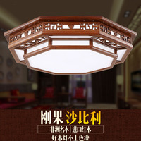 83.5cm Chinese LED relief wood ceiling lamp tiffanylampe ceiling lighting