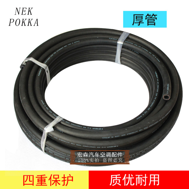 Automotive air conditioning hose,Air conditioning hose 3/8 1/2 5/8 3/4 R12/R134,Automotive air conditioning refrigerant piping