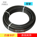 Automotive air conditioning hose,Air conditioning hose 3/8 1/2 5/8 R12/R134,Automotive air conditioning refrigerant piping