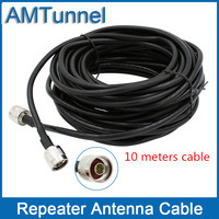 15M 50 5 Coaxial Connection Cable N Male To N Male Connector Adapter Cable For Repeater