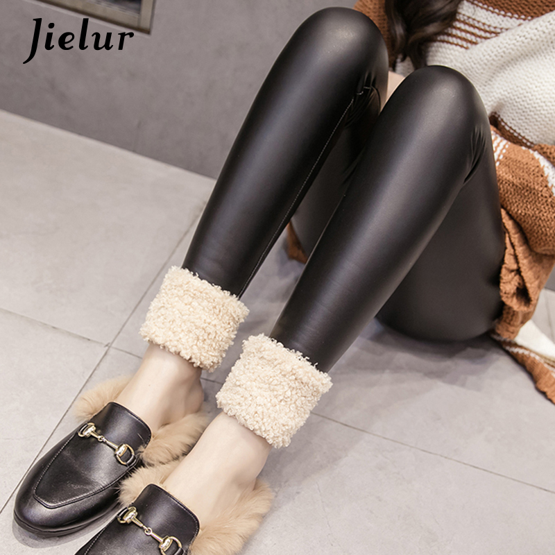 Jielur Fashion PU Leather   Leggings   Women Winter Warm Fleece Black Leggins Spliced Lamb Hair Leg Opening Elastic Pants Female 2XL
