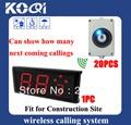 1 Conjunto de chamadas sem fio do sistema de bell para o pessoal de construção com LED visor e botão de campainha de chamada para levantar navio Livre por DHL/EMS
