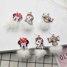 Mouse Mickey Minnie Mini Women Earrings Hairball Fashion Earrings For Women Cartoon Style Design Cute Trendy Women Jewelry