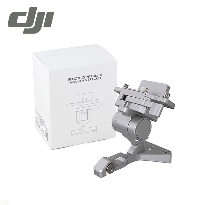 DJI CrystalSky Remote Controller Mounting Bracket for CrystalSky onto Inspire Phantom 4 Pro 3 Pro Adv Matrice Series Controller remote controller transmitter storage box for dji spark mavic pro