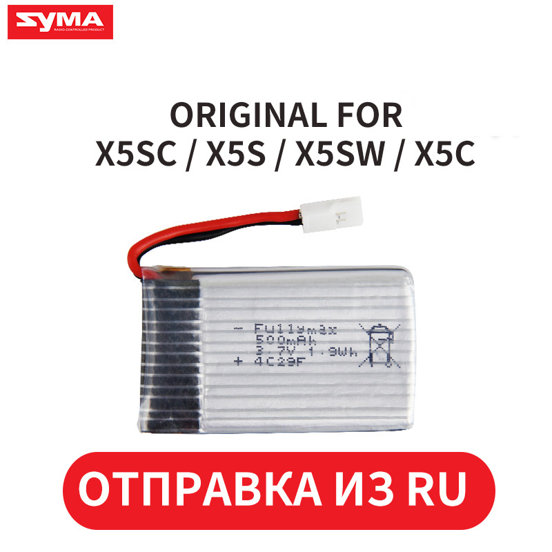 Original Syma Battery for X5SW X5SC X5S X5C RC Quadcopter Drone Spare Part accessories replacements Dron blades protection frame guard syma x5 x5c x5c 1 x5sc x5sw propeller protectors rc quadcopter accessories drone spare parts
