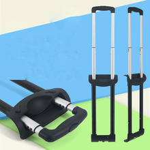 החלפת GUGULUZA טלסקופי ידית מזוודה, מזוודות עגלה חלקי ידיות, ידית עגלה למזוודה G003