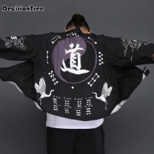2019 kimono cardigan men japanese obi male yukata japan haori samurai clothing