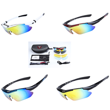 купить Outdoor cycling PC wind movement trend of polarized glasses 0089 cycling glasses suit недорого