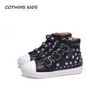 CCTWINS ילדים 2017 התינוקת Pu מסמרת עור שחור גבוה למעלה ילדי נעלי ספורט שטוח קיד הרבעה לבן פעוט מותג נעליים מקרית F1885
