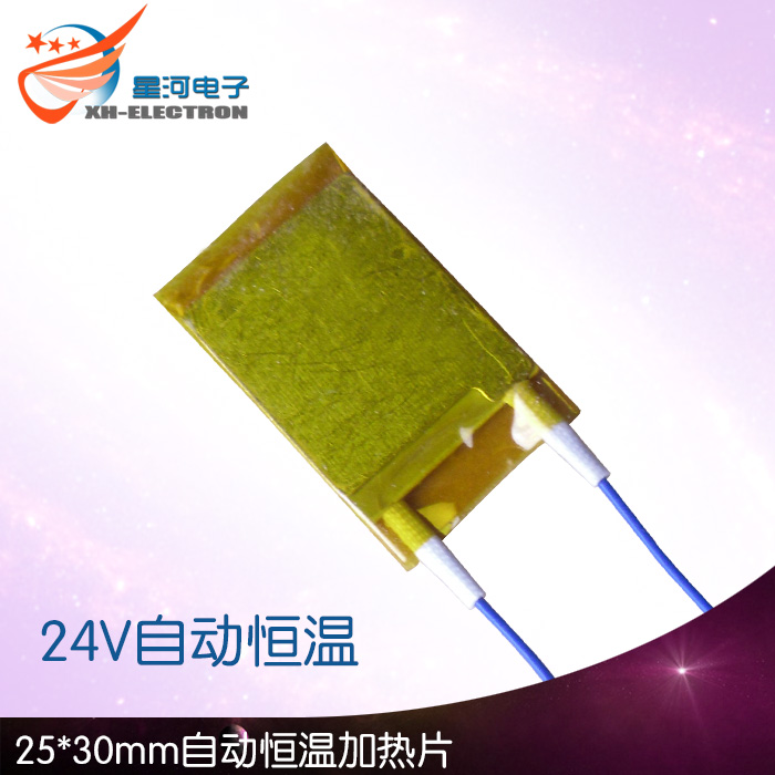 PTC constant temperature heating plate hot plate 5V 12V 24V antifreeze preheating sheet PTC heating sheet 25*30 PTC sintec antifreeze ultra g11 где в перми