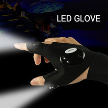 SRSafety Magic Strap Fingerless Glove LED Flashlight Torch Cover Survival Repair Rescue Tool Night Fishing Tackle work glove