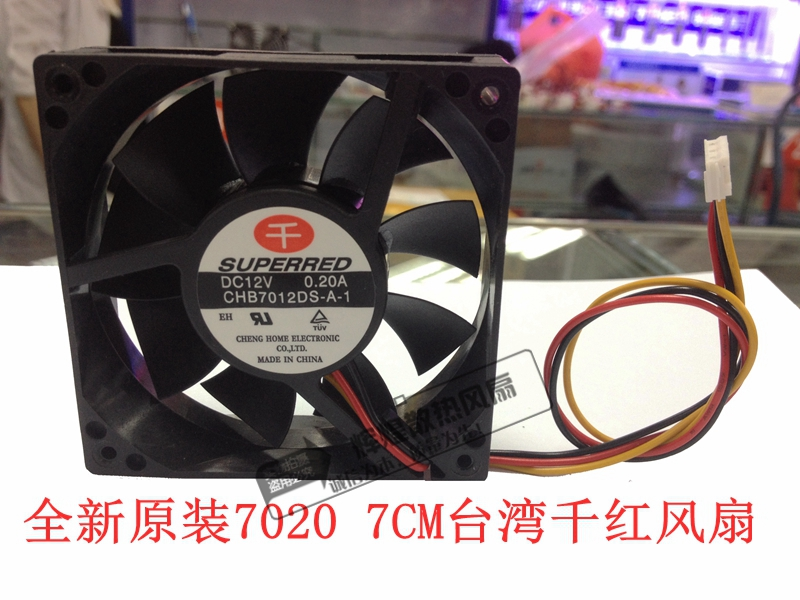 NEW SUPERRED CHB7012DS-A-1 7020 12V 0.20A 7CM silence cooling fan