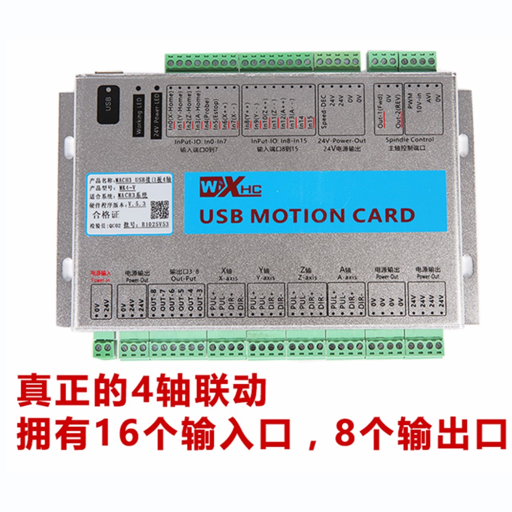 XHC 5 generation mach3 Motion control card 4 Axis USB cable CNC Breakout board цена 2017