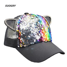 SUOGRY 2019 New Summer Parent-Child Baseball Caps Adjustable Ear Sequins Girls Mesh Cap Boy Sun Hats Women Snapback