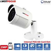 2MP IP Camera 1080P Full HD camera IP outdoor P2P POE SD Card Waterproof CCTV Camera HI3516C Motion detection IR CUT ONVIF 2.4
