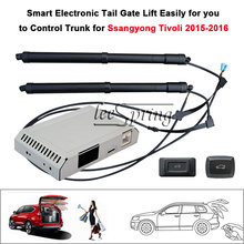 Smart Auto Electric Tail Gate Lift Special for Ssangyong Tivoli 2015-2016 with Latch недорго, оригинальная цена