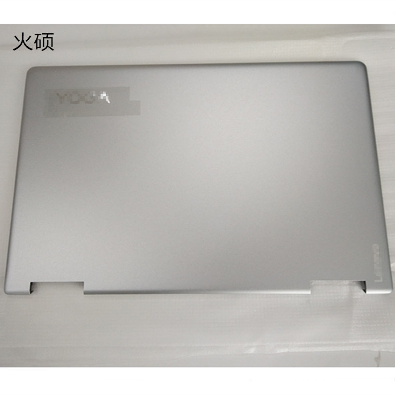 Lenovo Yoga 710-14IKB 710-14ISK Silver Lcd Back Cover AM1JH000610