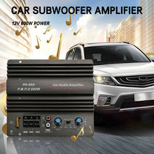 hot deal buy 12v powerful portable power amplifier subwoofer car electronics music super bass amplifier board vehicle amp