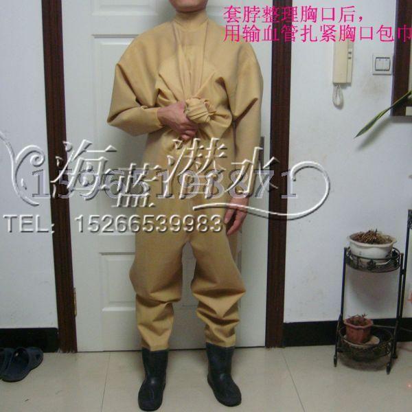 Полный сухой костюм Дайвинг костюмы копать Лотос латекс боди сиамская одежда водостойкая резиновая водостойкая Вейдер воды