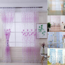 Tulip Floral Tulle Window Screen Voile Curtain Sheer Drape Panel Scarf Decor UK(China)