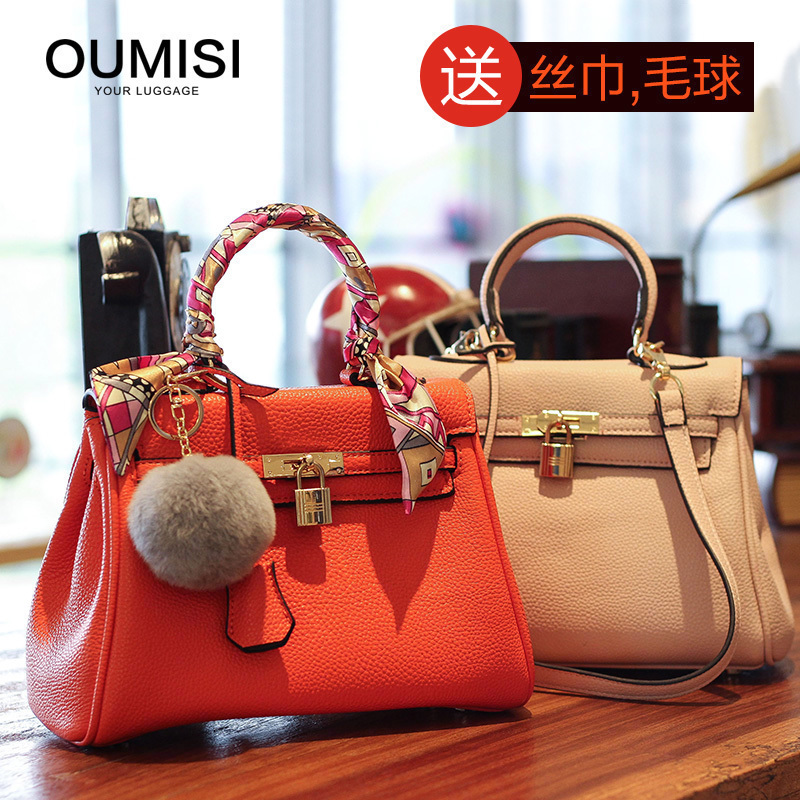 Oumisi PU leather bag female woman designer bags luxury high quality leather belt bag women casual tote crossbody bags for women luxury handbags women designer bags famous brand crossbody bag high quality female pu leather casual tote bags sequined handbag