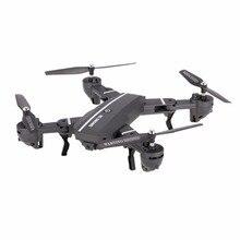 8807W Foldable 0.3MP Camera Wifi FPV Drone 6-Axis Gyro Altitude Hold Headless Mode G-sensor RC Quadcopter