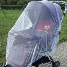 Unikids детская коляска Москитная насекомая защитная сетка безопасные Младенцы защитная сетка аксессуары для коляски москитная сетка