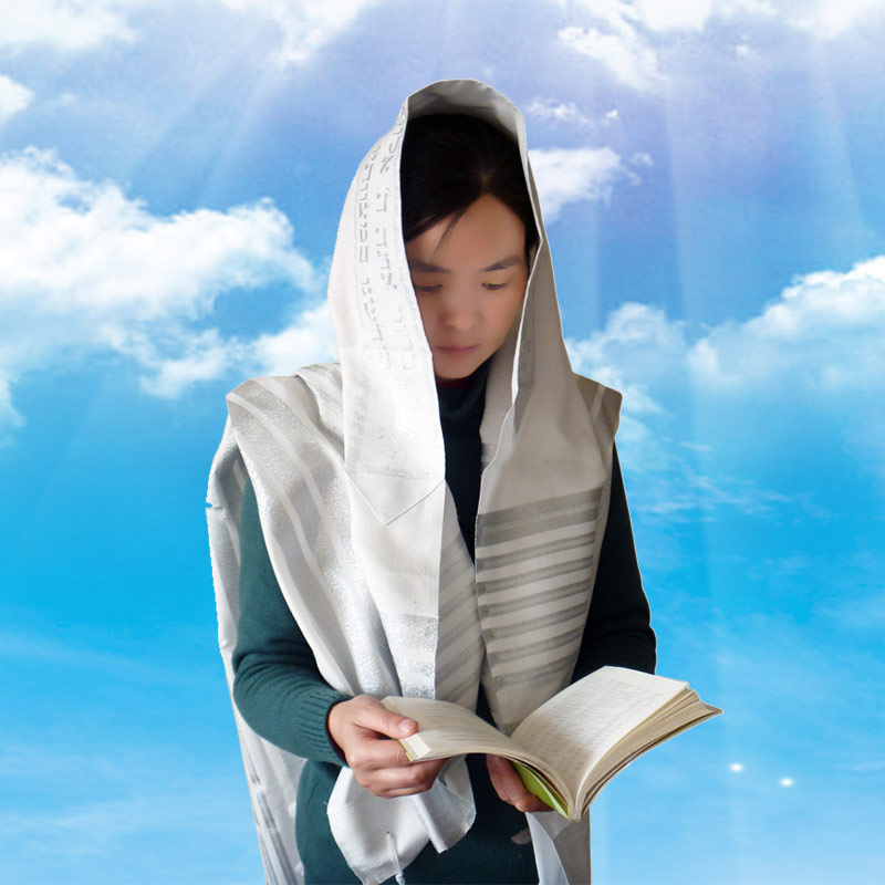 Superior Quality Israel Tallit Jewish Prayer Scarf Morning Prayer Shawl Prayer Scarf For Women Girls