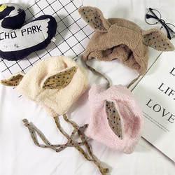 Плюшевые шерсть шляпа длинные уши милый кролик головные уборы для фотосессий Косплей игрушка плюшевая игрушка в шапке Рождество Хэллоуин