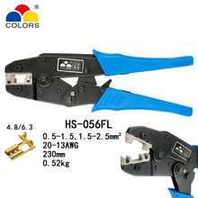 COLORS HS 056FL for flag type receptacles 4.8,6.3 insulated terminals 0.5 2.5mm2 20 13AWG crimping pliers connectors brand tools