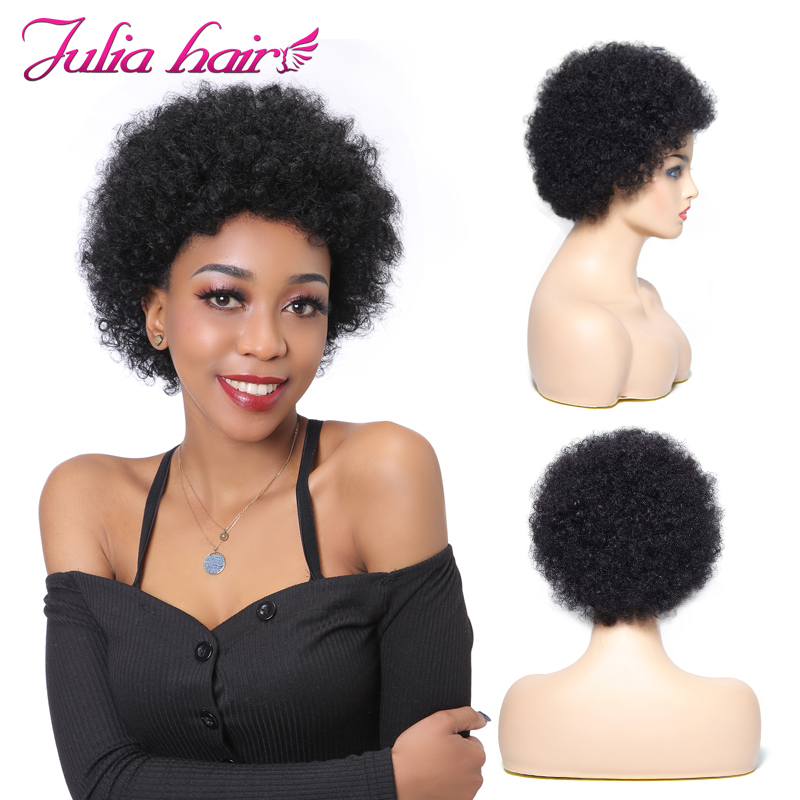 Ali Julia Hair Afro Kinky Curly Hair Wig Short Brazilian Remy Human Hair Wigs For Women