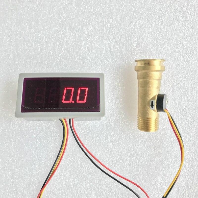 US208MA Digital Instant Flow Meter and Alarmer Flow Rate Display USC HS21TA Water Monitor Protection pump iSentrol Saier Sensor