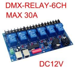 6CH DMX512 interruptor de relé controlador de 6 canales de decodificador DC12V de cada canal max 30A