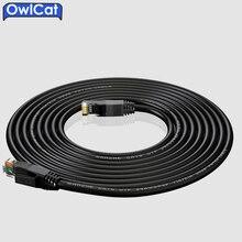 كابل شبكة إيثرنت 20 50 متر من OwlCat كابل شبكة CAT6 UTP 24AWG * 4P خارجي عالي السرعة RJ45 كابل شبكة تمديد خط الكاميرا