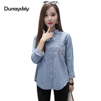 Preppy Chic Denim Shirts Females Light Dark Blue Long Sleeves Turn Down Collar Woman Shirt Girls