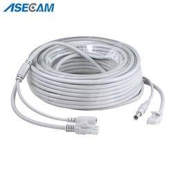 RJ45 Ethernet кабель видеонаблюдения Cat5e DC Мощность Cat5 Интернет сеть LAN кабель Шнур ПК компьютер для POE IP Камера Системы concatenon