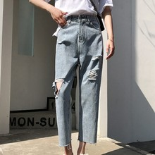Blue High Waist Jeans Woman 2019 Spring New Korean Straight Denim Pants Female Casual Vintage Hole Ankle-length Jean Pants Women недорго, оригинальная цена