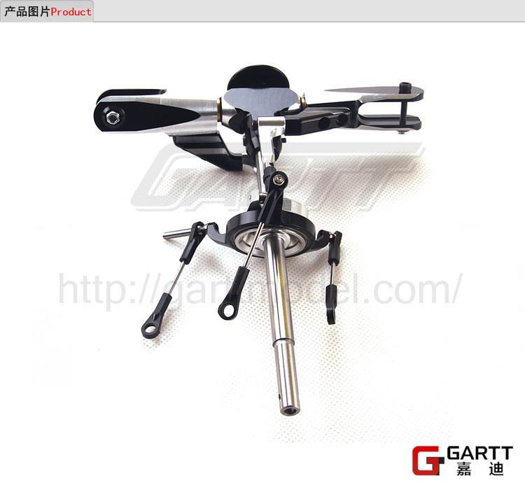 Ormino GARTT 500 DFC main totor head assembly fits Align Trex 500 RC Helicopter Hobby gartt 500 pro metal main rotor head assembly fits align trex 500 helicopter hobby