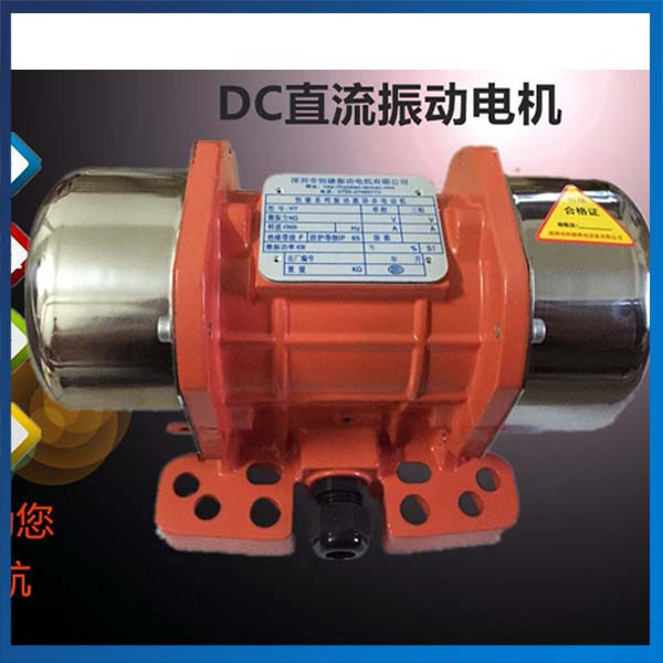 NEW 100W 12V/24V Industry Mini Vibration Motors