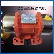лучшая цена NEW 100W 12V/24V Industry Mini Vibration Motors