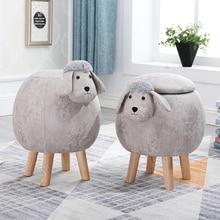 Creative solid wood ball stool lamb stool household storage fabric sheep stool недорого