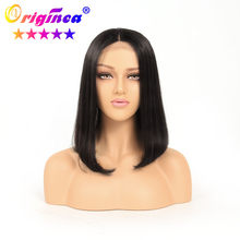 4x4 Lace Closure Wig Short Bob Lace Front Human Hair Wigs For Black Women Brazilian Remy Hair Straight Full End Lace Frontal Wig(China)