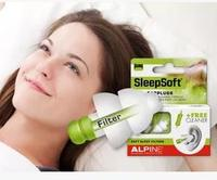 Ms earplugs anti snoring sleep snoring man noise reduction and comfortable The portable travel gifts