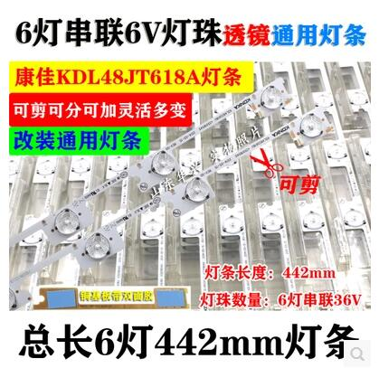 30Pieces/lot Original New LED Backlight Bar Strip For KONKA KDL48JT618A/ KDL48SS618U 35018539 6 LEDS(6V) 442mm
