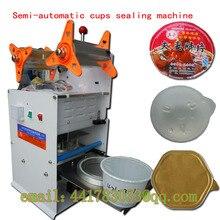 Semi-automatic hand pressure type block machine electric milk tea sealing machine цена и фото